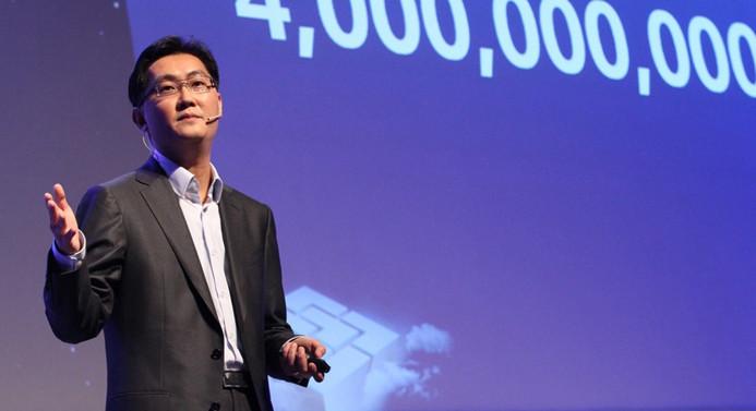 Forbes, 'Çin'in en zenginleri' listesini açıkladı
