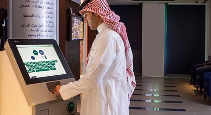 Suudi Arabistan'daki 1200 banka hesabı donduruldu