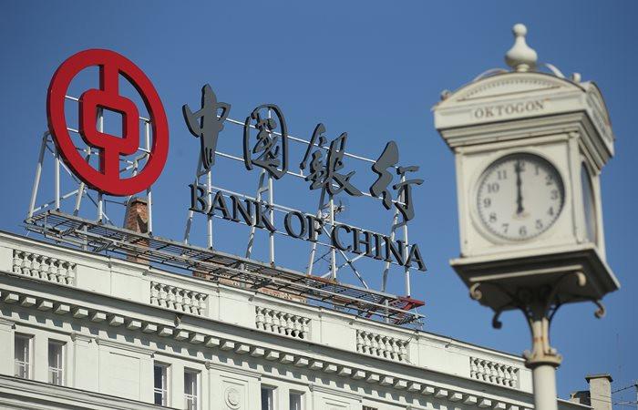 Çinli dev banka, Türkiye'de hizmete başlıyor