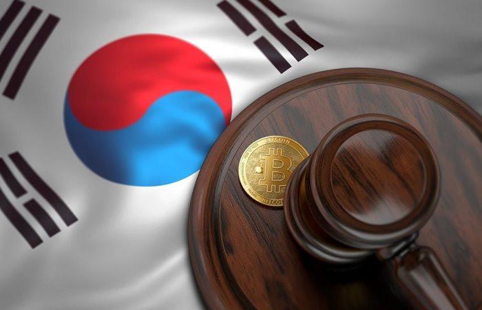 Güney Kore: Sanal para borsaları kapatılabilir