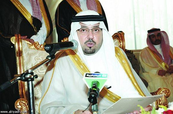 Eski Suudi Kralı'nın oğulları serbest bırakıldı