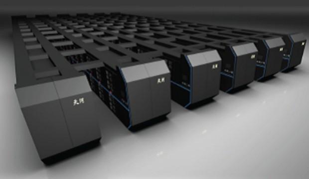 Çin'den yeni nesil süper bilgisayar
