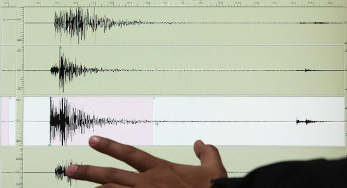 Bodrum'da 3.9'luk deprem