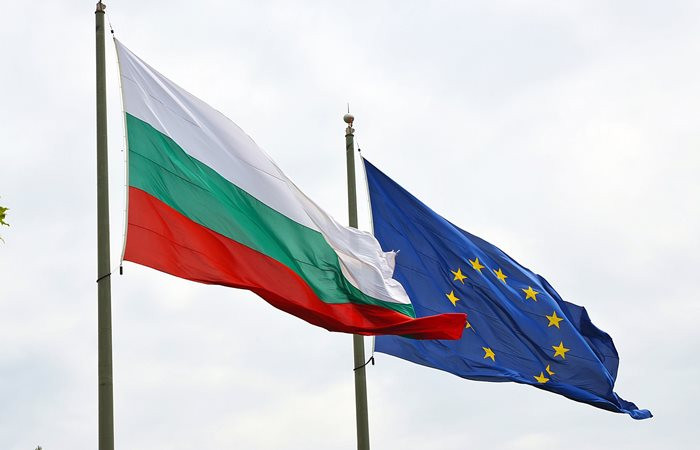 Bulgaristan, AB Dönem Başkanı oldu