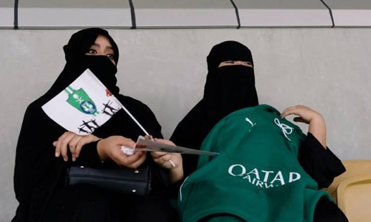 Suudi Arabistan'da bir ilk daha