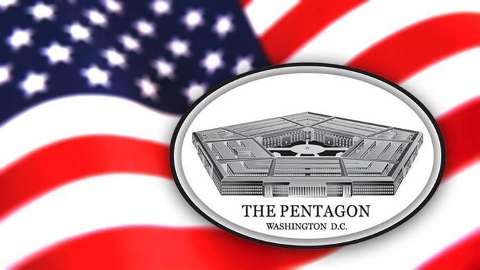 Pentagon: Amaç 'alan kontrol gücüne' dönüştürmek