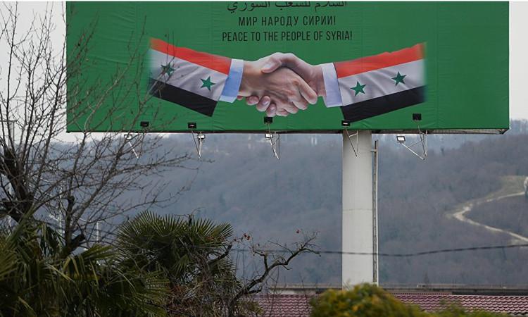 Soçi'de 'anayasa komitesi' kararı
