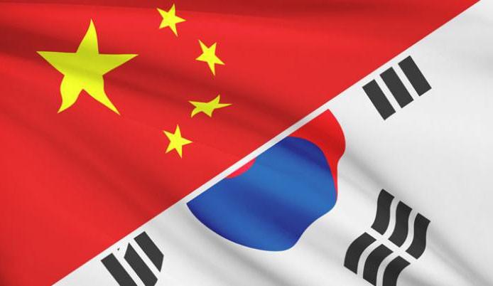 İki Kore, iletişim hattından bağlantı kurdu