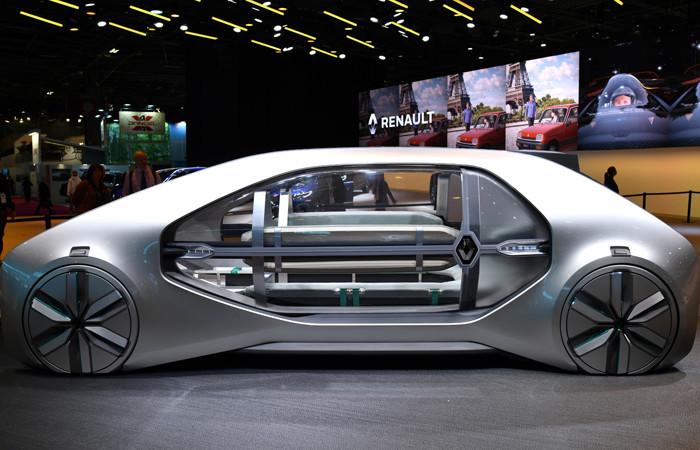Geleceğin otomobilleri sahneye çıktı