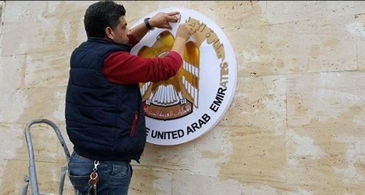 BAE, 7 yıl sonra Suriye'de yeniden büyükelçilik açtı