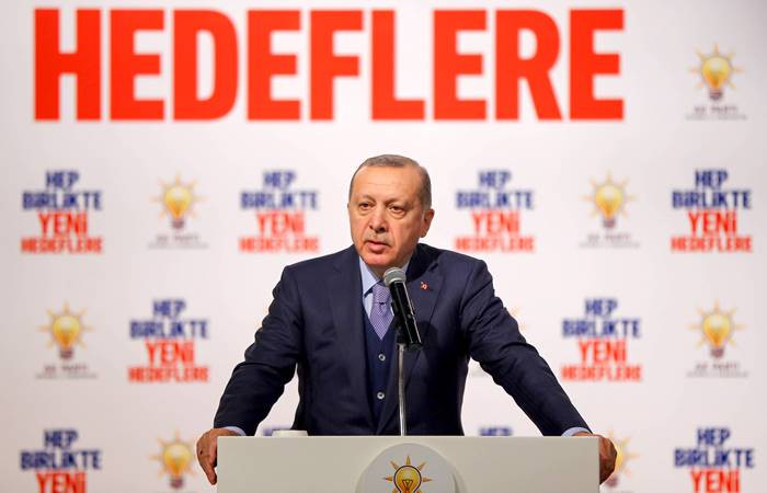 Erdoğan: Afrin harekatında helikopterimiz düşürüldü