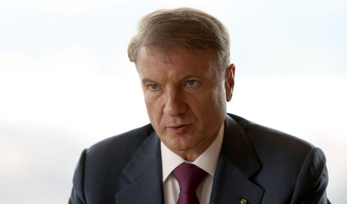 Sberbank: DenizBank için çok iyi bir teklif aldık