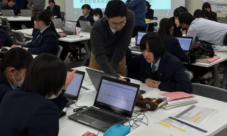 Teknoloji eğitimini yeterli bulan ülkeler - Sayfa 2