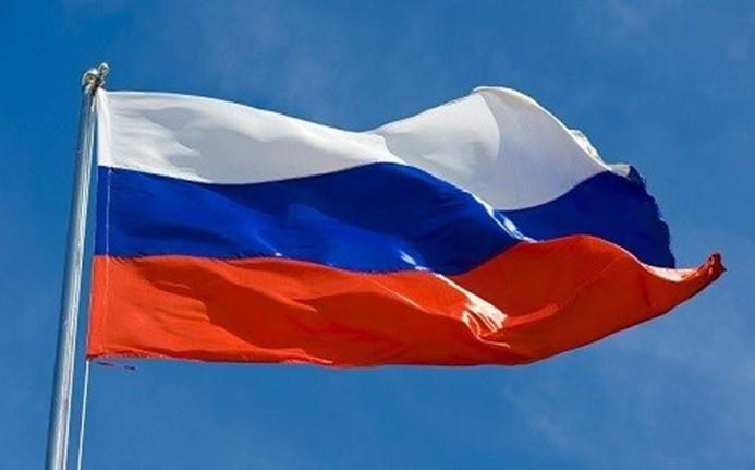 Rusya'dan sinir gazı açıklaması