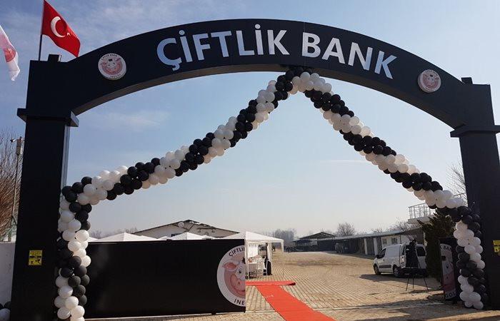 Çiftlik Bank'ta 1.1 milyar lira toplanmış
