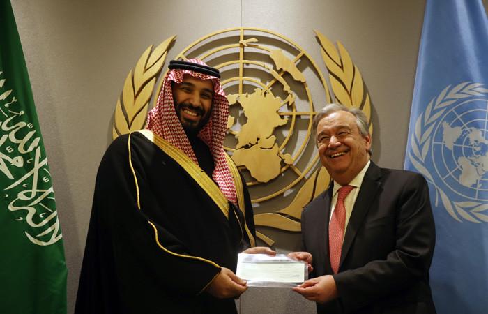 Suudi Arabistan'dan Yemen için 930 milyon dolar bağış