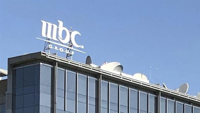 Suudi MBC grubu Türk dizilerinin yayınına son verdi