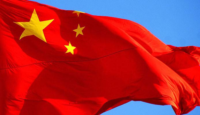 Çin'den ABD'ye dışa açılım tepkisi