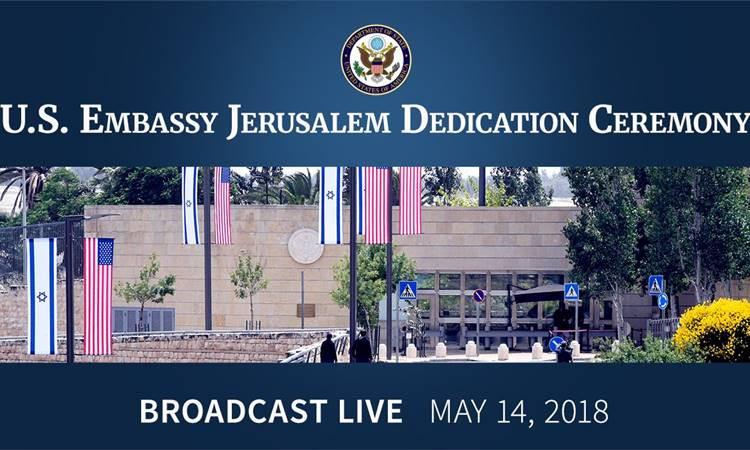 ABD, Kudüs Büyükelçilik binası hazırlık videosunu yayınladı