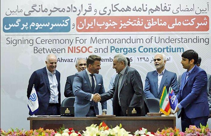 Avrupa'dan İran yaptırımına karşı ilk adım