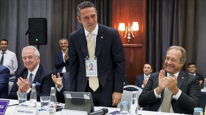 Koç: Bu durumdan Fenerbahçe'nin gücüyle çıkacağız