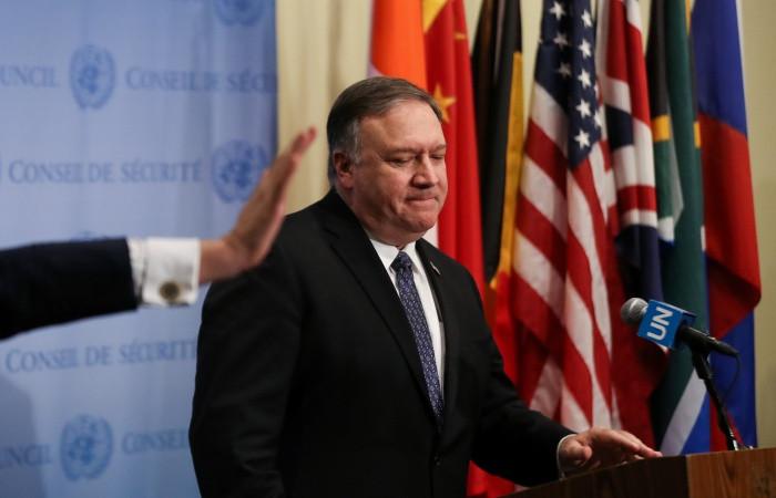 ABD: Bütün ülkelerin taraf tutma zamanı geldi