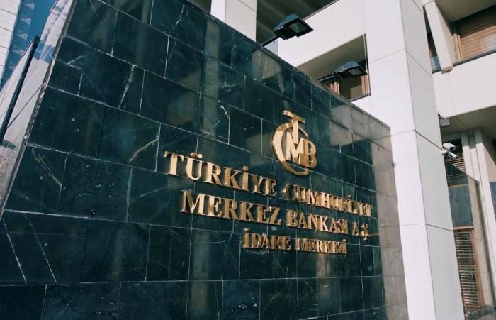 TCMB: Zayıf talep enflasyonda etkili oldu