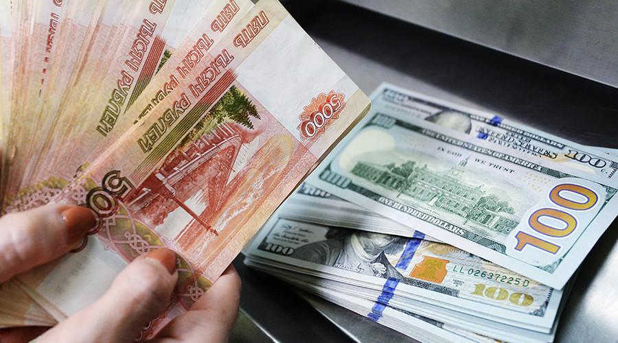 Rus piyasaları düşüşe geçti
