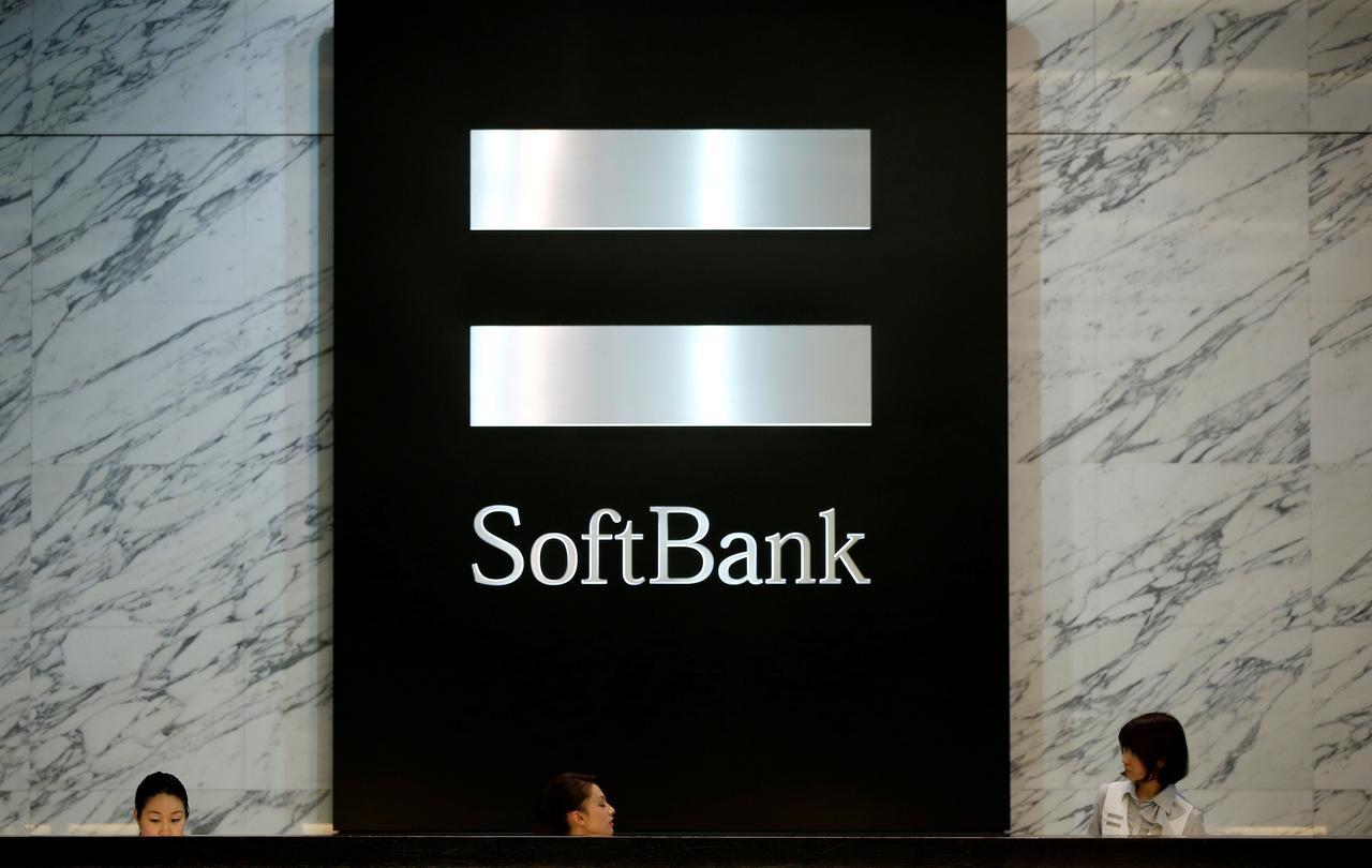 SoftBank'tan robot teknolojisi alanında 2,8 milyar dolarlık satın alma