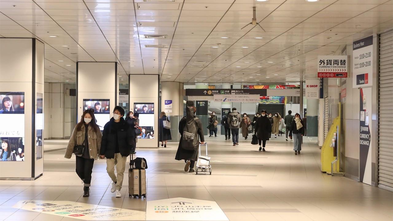 Japonya'da OHAL'in kaldırılmasına onay