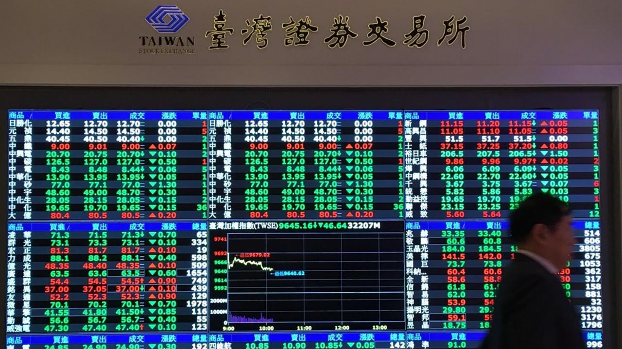 Tayvan Borsası'nda 26 yılın en sert düşüşü