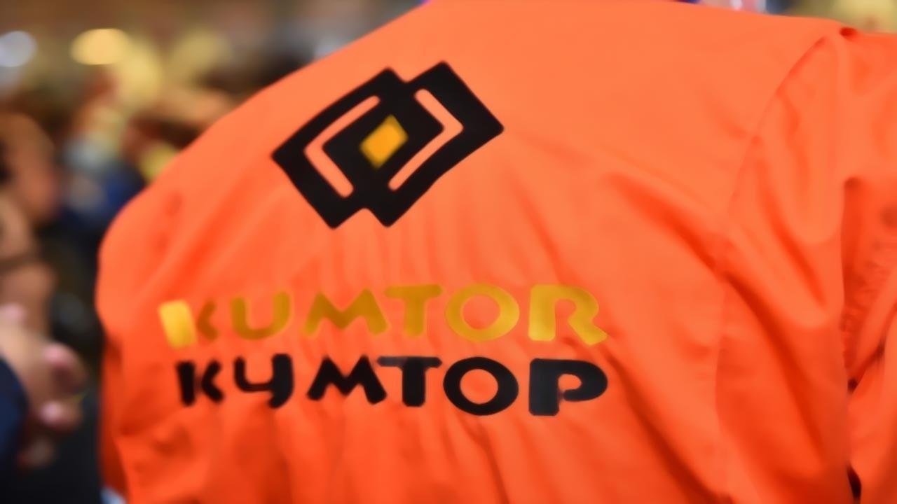Kırgızistan'da Kumtor altın madenine kayyum atandı