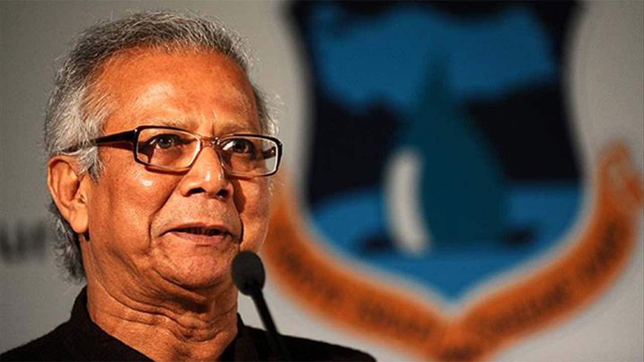 Muhammed Yunus, olimpik defne ödülünün ikinci sahibi oldu