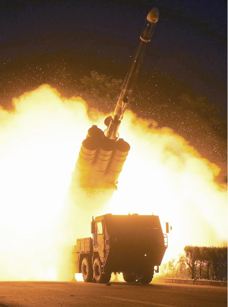 New type of long-range missile test from North Korea - Page 2