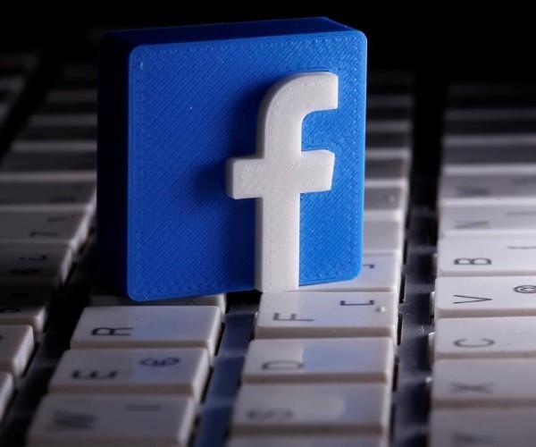 Facebook, ismini değiştirmeyi planlıyor