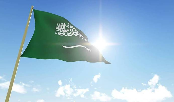 Suudi Arabistan'da 'miladi takvim tasarrufu'