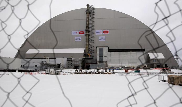 4. reaktör izole edildi