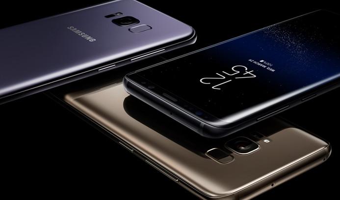 Samsung Galaxy S8 görücüye çıktı