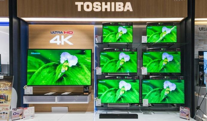 Toshiba için karar 1,5 ayda çıkabilir