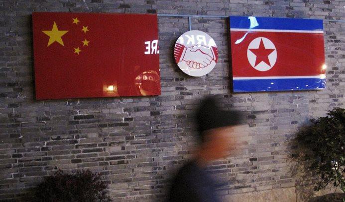 Çin'den Kuzey Kore'ye kınama