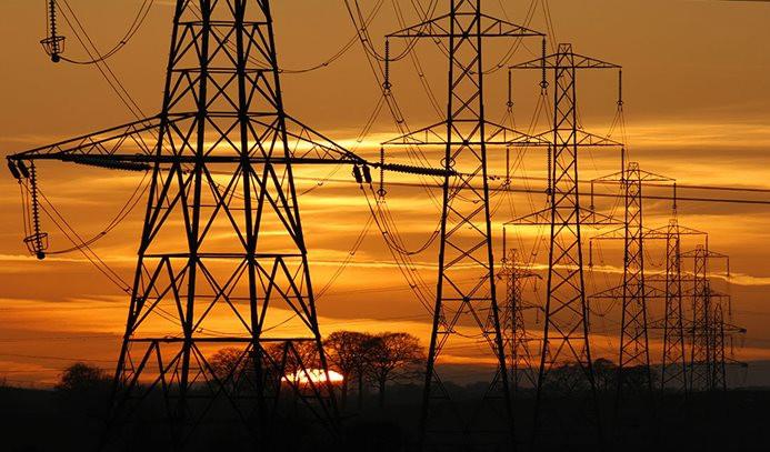 """Anayasa Mahkemesi'nden """"kayıp elektrik"""" kararı"""