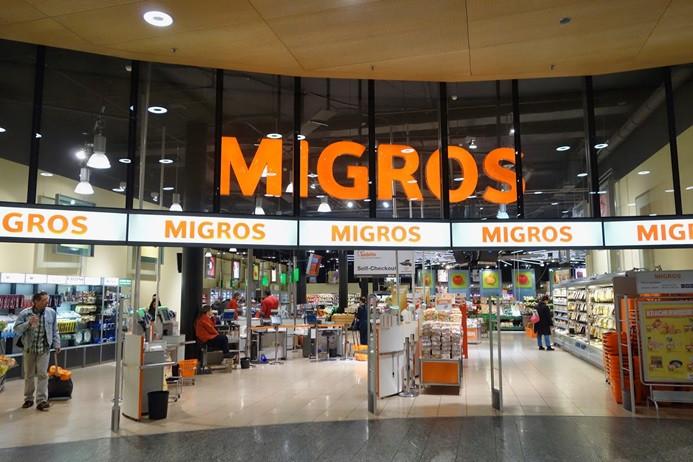 İki market Migros bünyesinde birleşiyor
