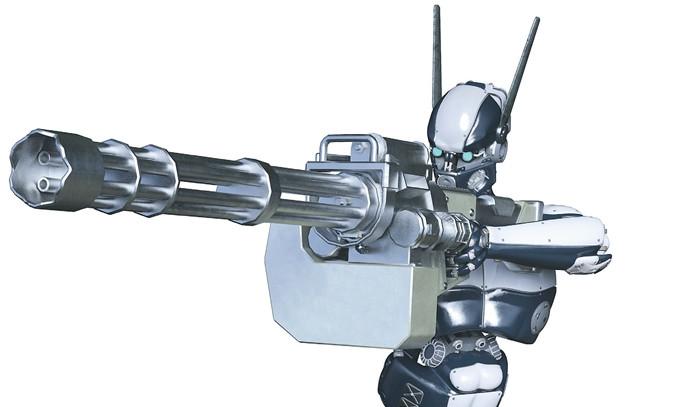 Savaşan yapay zeka