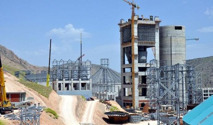 Afyon Çimento'dan 80 milyon TL'lik arsa satışı