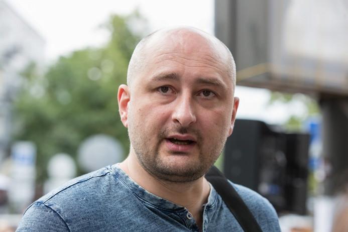 'Öldürüldü' denilen Rus gazeteci canlı yayına çıktı