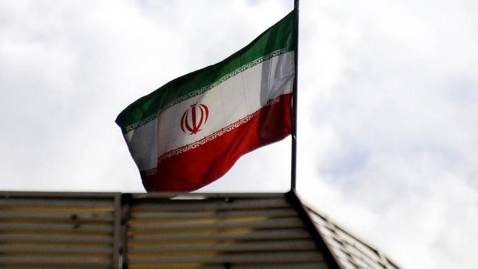 ABD Hazine Bakanlığından İran'a yaptırım açıklaması