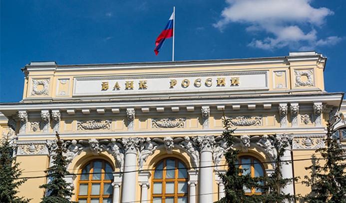 Rusya Merkez Bankası faiz değiştirmedi