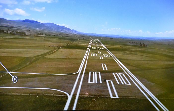 Gümüşhane'de havalimanı için çalışmalar sürüyor