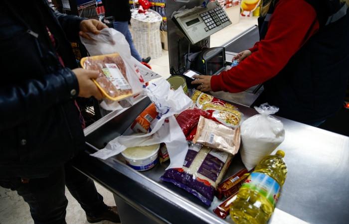 Enflasyon beklentisi düştü