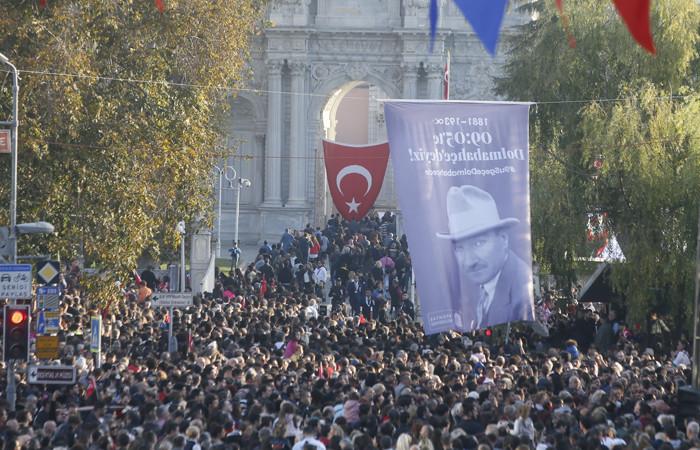 Büyük Önder tüm yurtta anılıyor